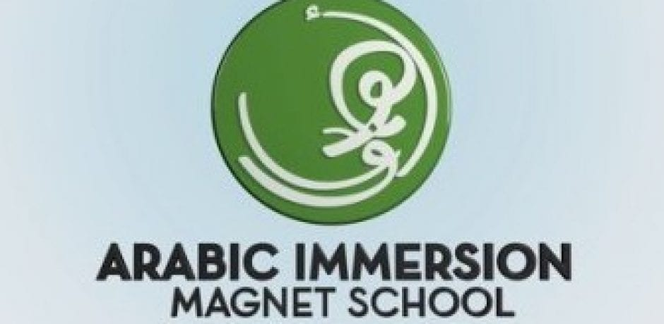 'ARABIC IMMERSION SCHOOL' TO OPEN IN HOUSTON SCHOOL DISTRICTS TO CREATE 'GLOBAL CITIZENS'