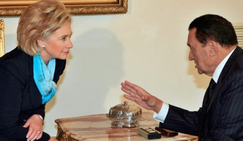 Clinton and Mubarak