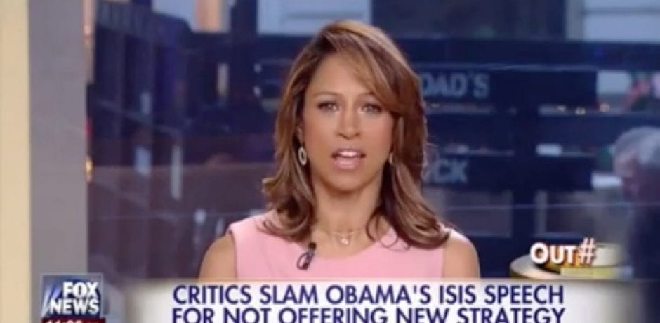 WATCH: FOX News Host And Commentator Suspended On Same Day For Using 'Colorful Language' To Describe Obama